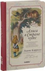 Алиса в Стране чудес.Чеширский кот.Блокнот для записей