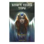 Таро Как Вверху. Книга теней том 1.AV198