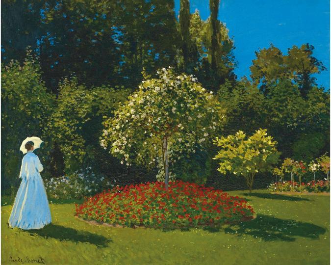 Пазл Клод Моне. Дама в саду 550 дет. 7-06-14-550