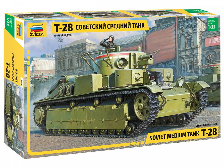 Зв.3694 Советский средний танк Т-28 /8