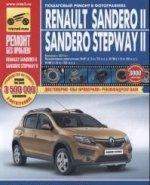 Renault Sandero II / Sandero Stepway II. Выпуск с 2014 г. Бензиновые двигатели: D4F (1,2 л; 75 л.с.), K7M (1,6 л; 82 л.с.) и K4M (1,6 л; 102 л.с.) 2014