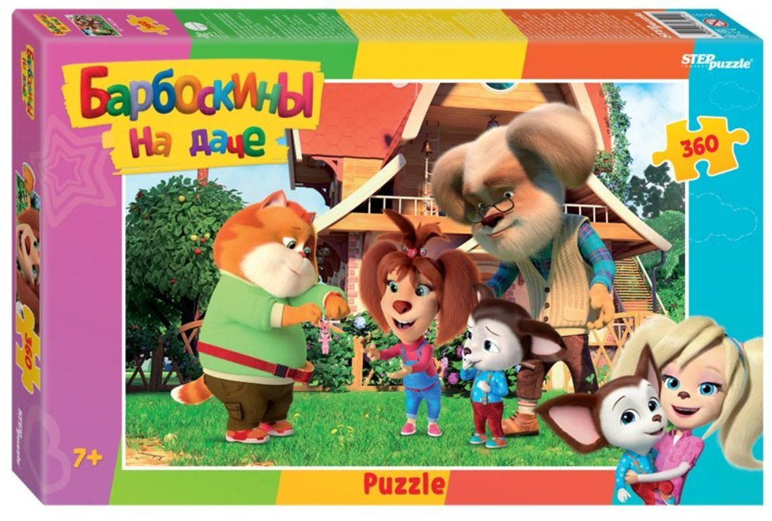 96101 Мозаика puzzle 360 Барбоскины на даче