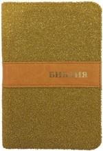 Библия (1304) 045TW (Желтый бисер)мал.форм.