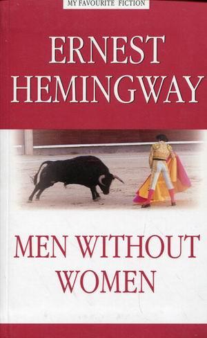 Мужчины без женщин (Men without Women)