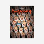 Киндерланд: графический роман
