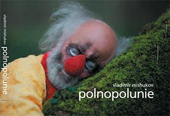 Polnopolunie