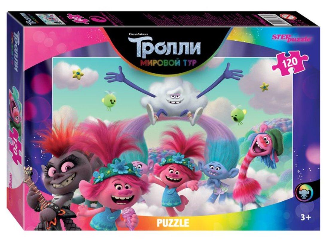 75167 Мозаика puzzle 120 Trolls - 2 ассорти