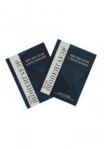 Мир как воля и представление (комплект из 2 книг)
