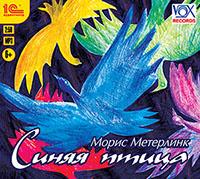 CDmp3 Синяя птица