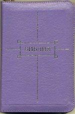 Библия (1122) 047ZTI.(фиолет.) мал.,кож.на молн.,зол.обр
