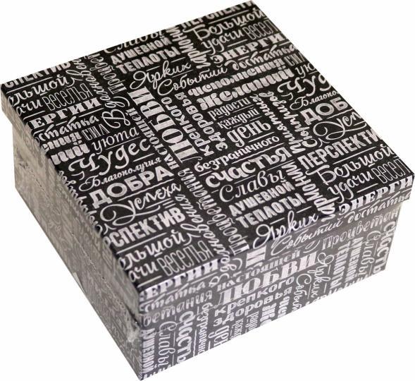 Коробка Пожелания 14х14х7см НПК-7474