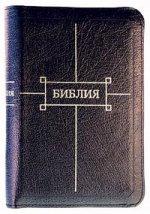 Библия (1102)(канонич) 047ZTIчерн.