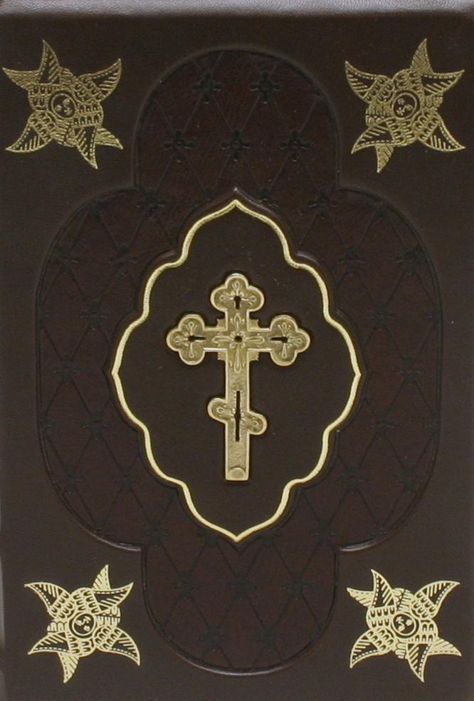 Библия (1199)077TI (чер.)+фут.