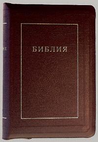 Библия (1193)канон.кн.077 ZTI вишнев.кож.на молнии,обрез